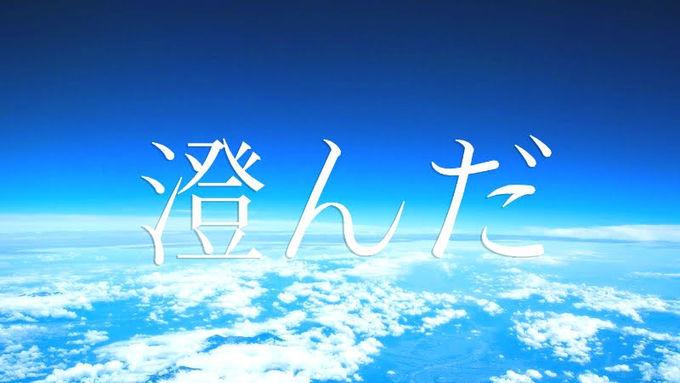 f:id:Azusa_Hirano:20200408004558j:plain