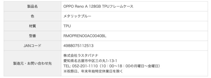 f:id:Azusa_Hirano:20200408192200p:plain