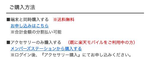 f:id:Azusa_Hirano:20200408192958p:plain