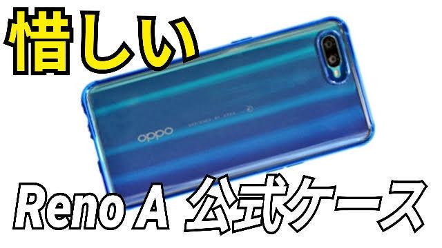 f:id:Azusa_Hirano:20200408195449j:plain