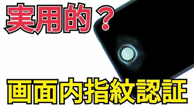 f:id:Azusa_Hirano:20200409201613j:plain