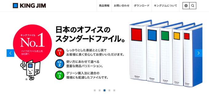f:id:Azusa_Hirano:20200410041408p:plain