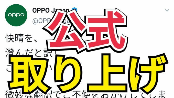 f:id:Azusa_Hirano:20200410053456j:plain