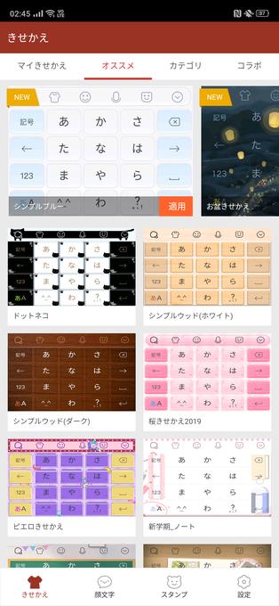 f:id:Azusa_Hirano:20200411030009p:plain
