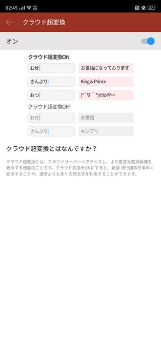 f:id:Azusa_Hirano:20200411030017p:plain