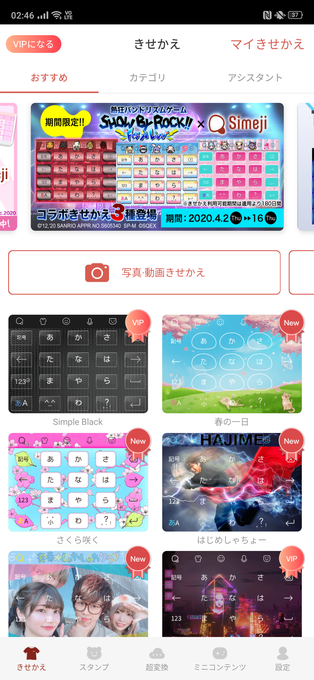 f:id:Azusa_Hirano:20200411030029p:plain