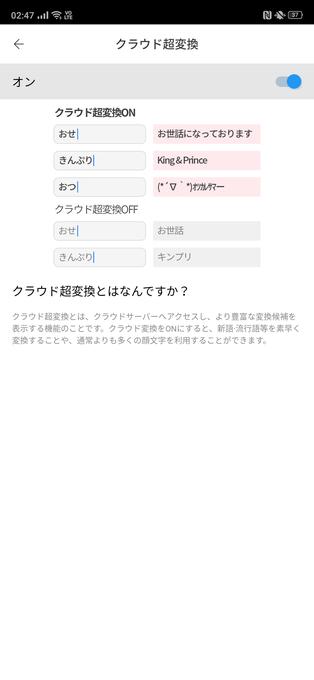 f:id:Azusa_Hirano:20200411030049p:plain