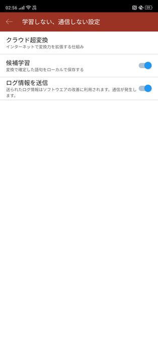 f:id:Azusa_Hirano:20200411030144p:plain
