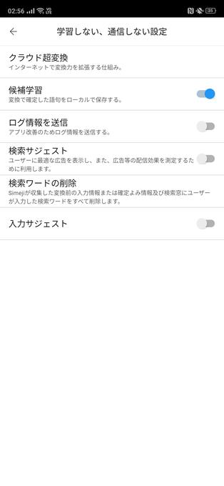 f:id:Azusa_Hirano:20200411030150p:plain