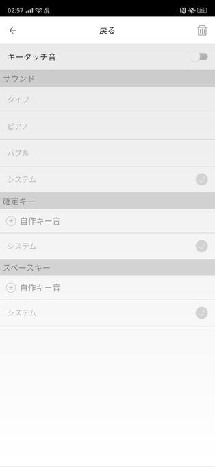 f:id:Azusa_Hirano:20200411030202p:plain