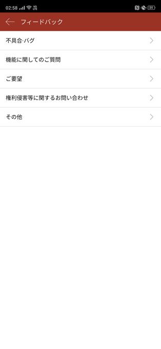 f:id:Azusa_Hirano:20200411030209p:plain