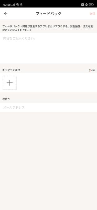 f:id:Azusa_Hirano:20200411030215p:plain