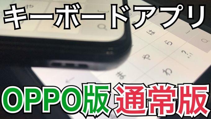 f:id:Azusa_Hirano:20200411040915j:plain