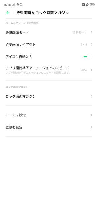 f:id:Azusa_Hirano:20200412200600p:plain