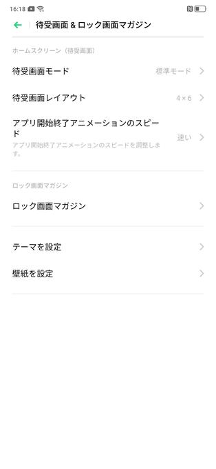 f:id:Azusa_Hirano:20200412200605p:plain