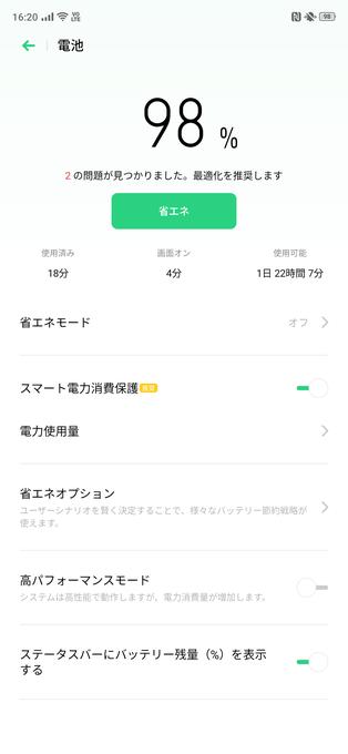 f:id:Azusa_Hirano:20200412200611p:plain