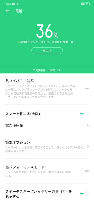 f:id:Azusa_Hirano:20200412200616p:plain