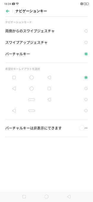 f:id:Azusa_Hirano:20200412200624p:plain