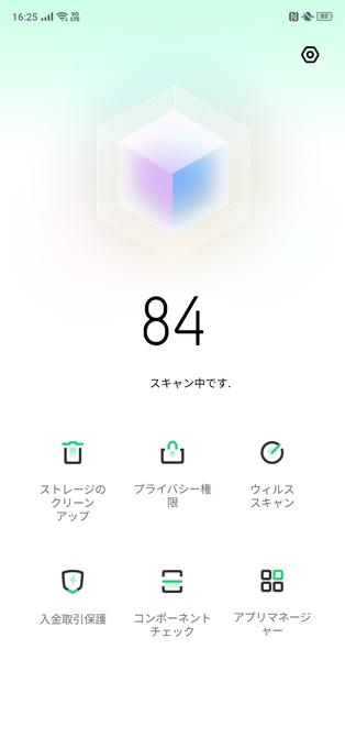 f:id:Azusa_Hirano:20200412200632p:plain