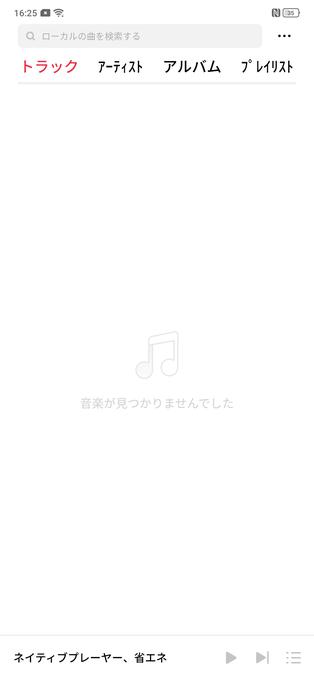 f:id:Azusa_Hirano:20200412200651p:plain
