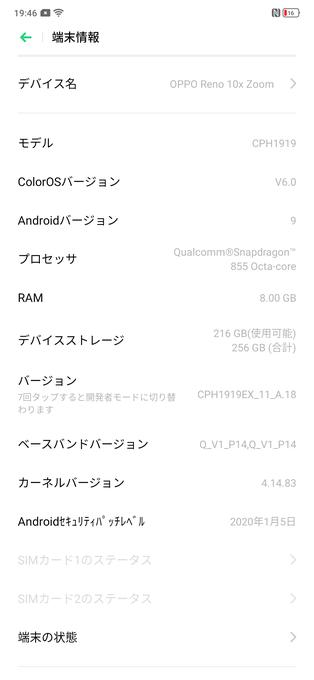 f:id:Azusa_Hirano:20200412200718p:plain