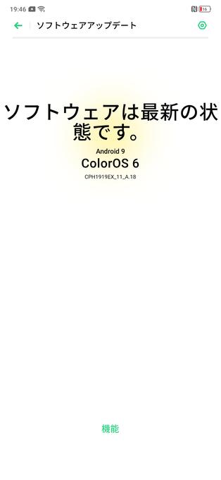 f:id:Azusa_Hirano:20200412200730p:plain