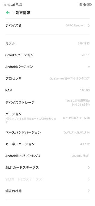 f:id:Azusa_Hirano:20200412200735p:plain