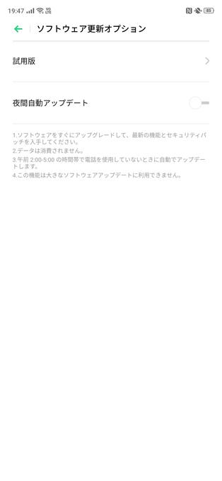 f:id:Azusa_Hirano:20200412200759p:plain
