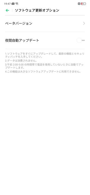 f:id:Azusa_Hirano:20200412200804p:plain