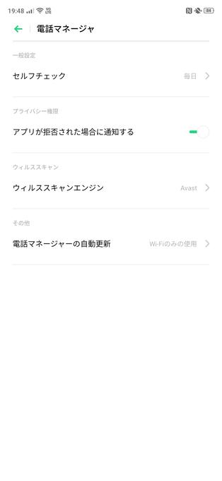 f:id:Azusa_Hirano:20200412200811p:plain