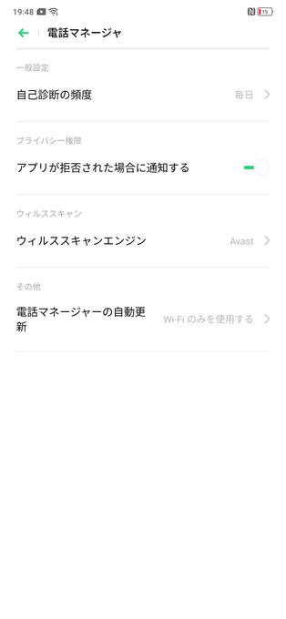 f:id:Azusa_Hirano:20200412200816p:plain