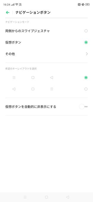 f:id:Azusa_Hirano:20200412203812p:plain