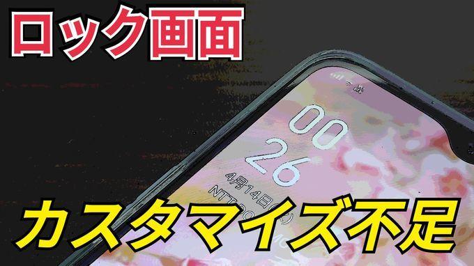 f:id:Azusa_Hirano:20200414003010j:plain