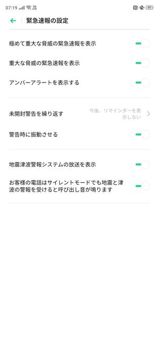 f:id:Azusa_Hirano:20200415171717p:plain