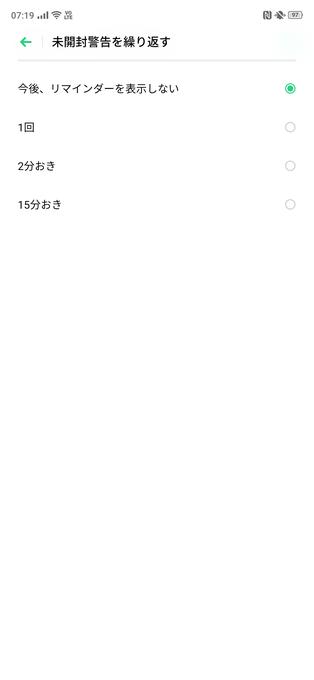 f:id:Azusa_Hirano:20200415171723p:plain