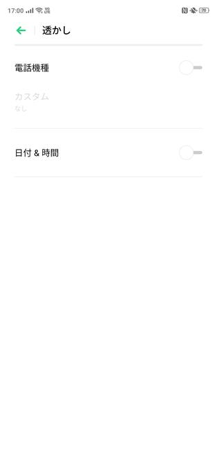 f:id:Azusa_Hirano:20200415171745p:plain