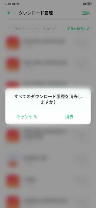 f:id:Azusa_Hirano:20200415171811j:plain