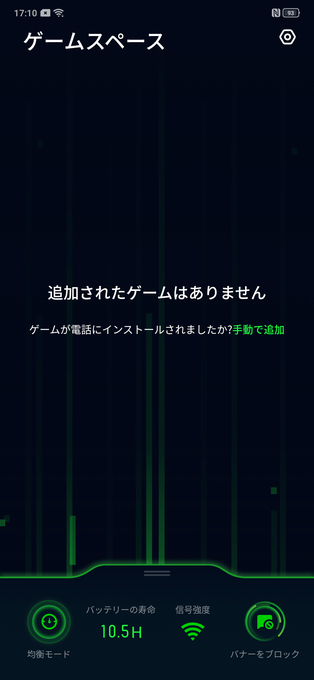 f:id:Azusa_Hirano:20200415175922p:plain