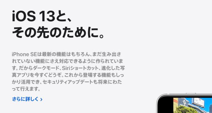 f:id:Azusa_Hirano:20200416075814p:plain