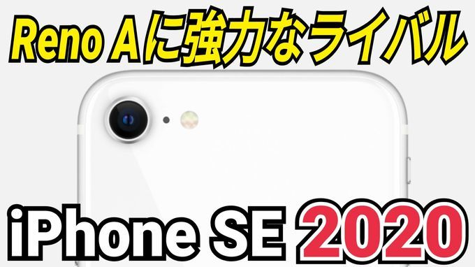 f:id:Azusa_Hirano:20200416081838j:plain