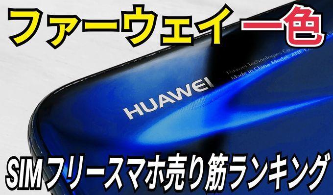 f:id:Azusa_Hirano:20200417203523j:plain