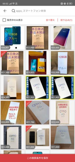 f:id:Azusa_Hirano:20200419011113p:plain