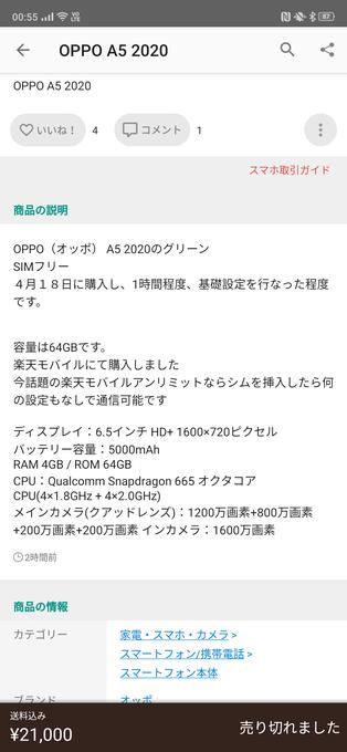 f:id:Azusa_Hirano:20200419011148p:plain