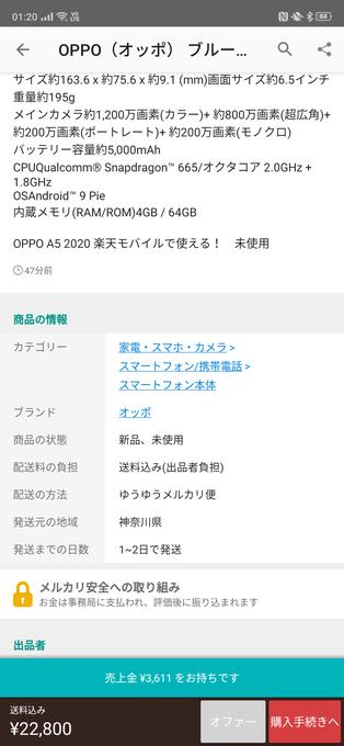 f:id:Azusa_Hirano:20200419012119p:plain