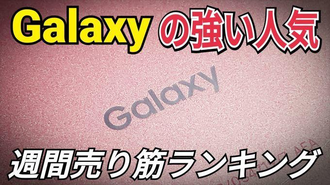 f:id:Azusa_Hirano:20200420010309j:plain