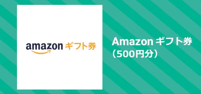 f:id:Azusa_Hirano:20200420114849p:plain