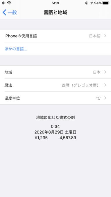 f:id:Azusa_Hirano:20200423064207p:plain