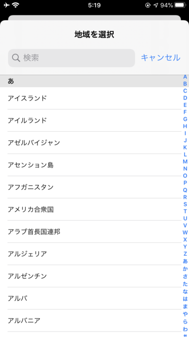 f:id:Azusa_Hirano:20200423064212p:plain