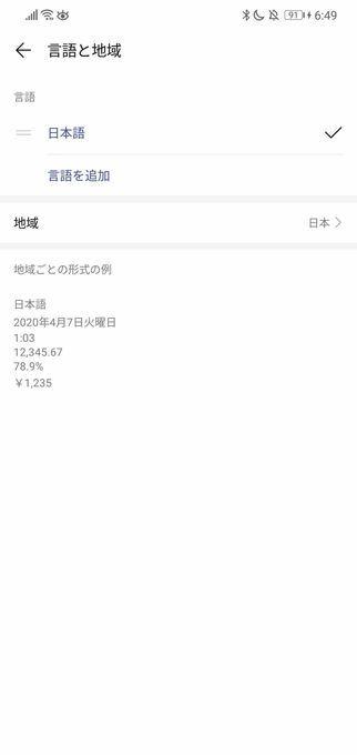 f:id:Azusa_Hirano:20200423072257j:plain