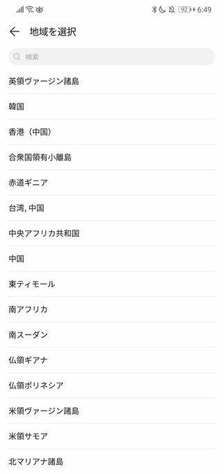 f:id:Azusa_Hirano:20200423072302j:plain